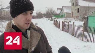 Осужденный за репост студент писал диплом об экстремизме - Россия 24