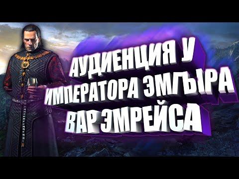 The Witcher 3: Wild Hunt ►FULLHD 60FPS ►Прохождение #7