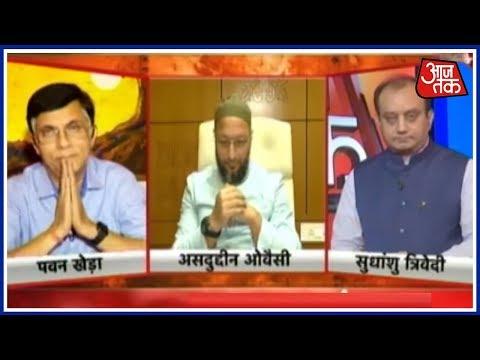 क्या आतंकवाद का कोई रंग भी होता है?   टक्कर   Asaduddin Owaisi Vs Sudhanshu Trivedi Vs Pawan Khera