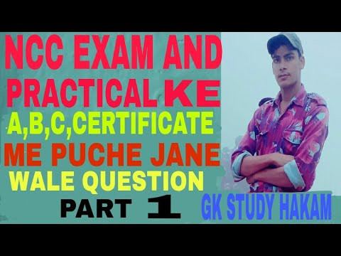 NCC EXAM question PAPER in hindi part 1 by study Gk Ncc - YouTube