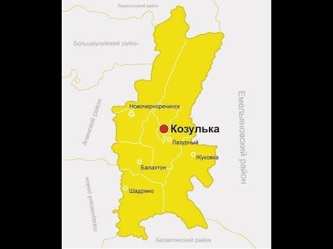 сбор граждан п.Козулька 25.03.2018