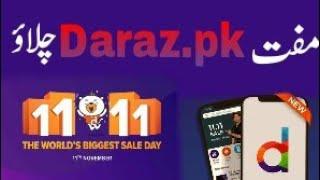 Use Daraz.pk Free For Telenor Users 11.11 Biggest Sale On Pakistan 2018