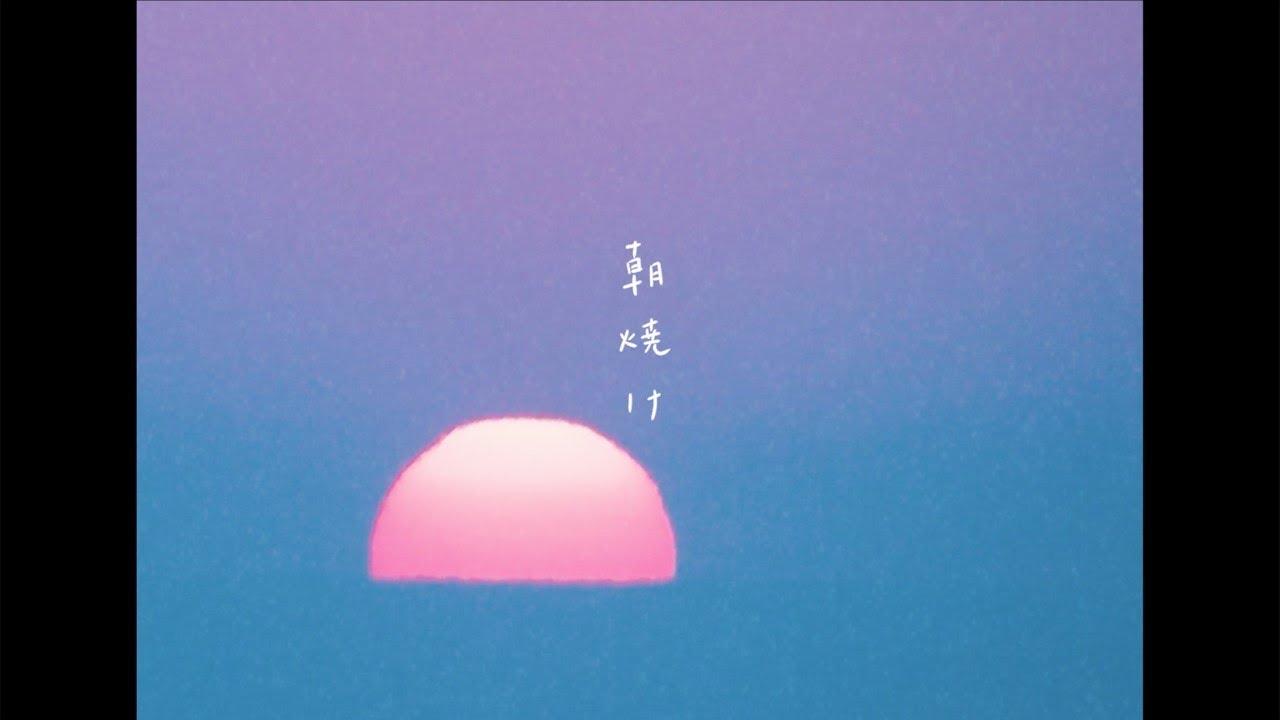 斉藤和義 - 朝焼け [Lyric Video]