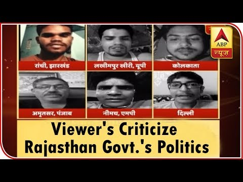 Ghanti Bajao: Viewer's Criticize Rajasthan Govt.'s Politics On Martyrs' Statues | ABP News
