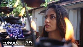 Pini | Episode 93- (2018-12-28) | ITN Thumbnail