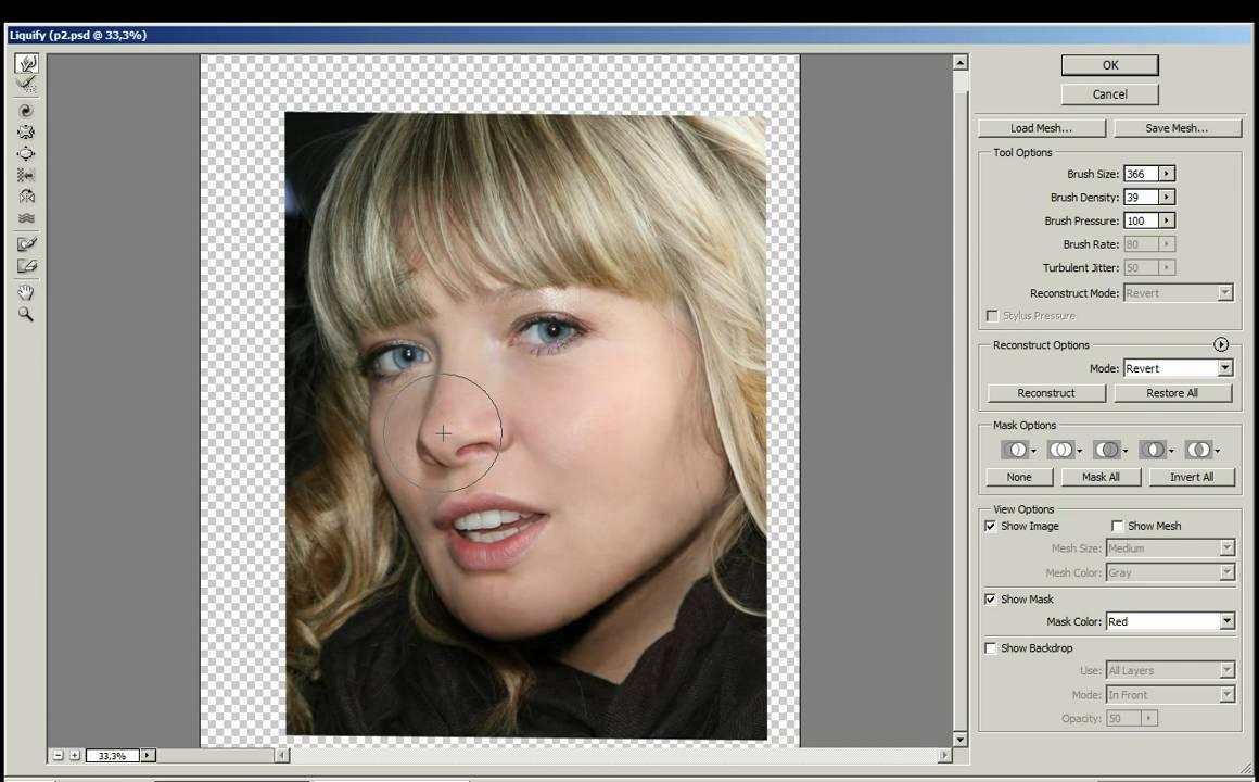 Как сделать скулы в фотошопе фото 732