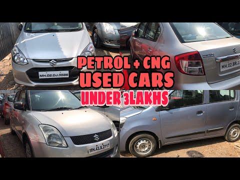 Petrol + CNG Used Cars Under 3 Lakhs | Second Hand Cars | CNG Cars | Petrol Cars | Fahad Munshi |