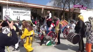 Τα Μπουμπουχέρια Βαφειοχωρίου 2017-Eidisis.gr webTV