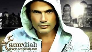 2010       Amr Diab - Aslaha Btfre2.flv