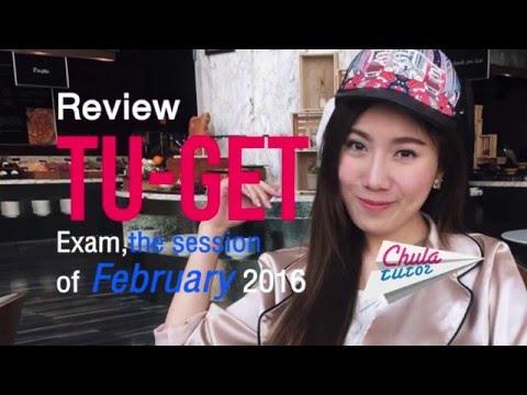 TU-GET | Review February 2016