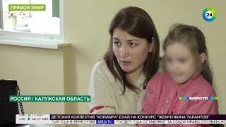 Трагедия под Калугой: полиция проверяет документы на перевозивший детей автобус