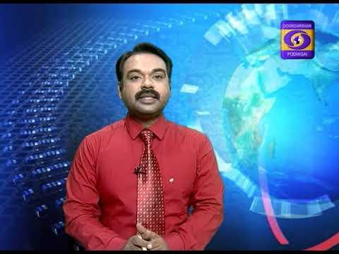 Tamil News Podhigai 8.00PM [24.03.2019]