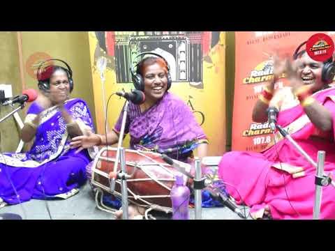 Dholak Ke Geet|| Marfa The Dholak Ke Geet Vershion||Radio||Charminar|| 107.8FM
