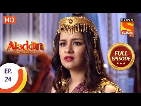 Aladdin - Ep 24 - Full Episode - 21st September, 2018 thumbnail