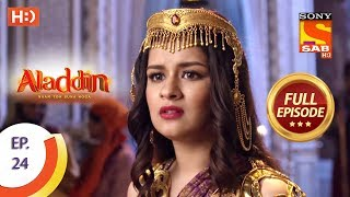 Aladdin - Ep 24 - Full Episode - 21st September, 2018