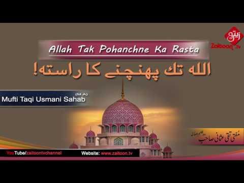 Allah Tak pohanchne Ka Rasta   Mufti Taqi Usmani Sahab zaitoon tv