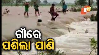 Cyclone Titli Impact: Rain batter Ganjam's Aska, Rushikulya River water enter villages