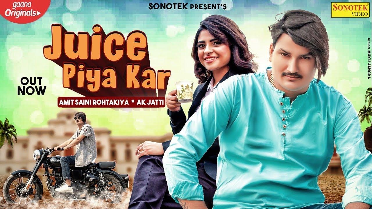 Juice Piya Kar : AK Jatti | Amit Saini Rohtakiya | New Haryanvi Songs Haryanavi 2020 | Sonotek Music