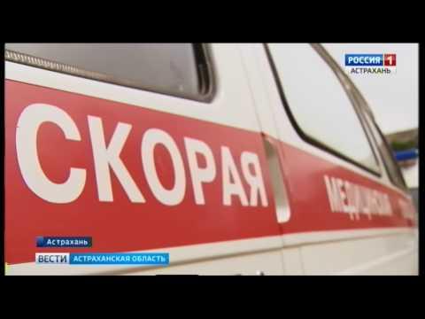 В Астрахани водитель скорой помощи спас жизнь ребёнку