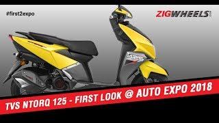 TVS NTORQ 125 | First Look | ZigWheels.com