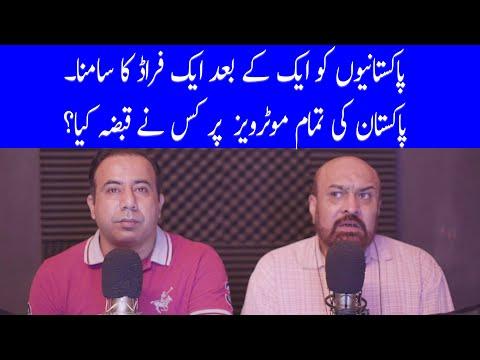 Waseem Ahmad Latest Talk Shows and Vlogs Videos