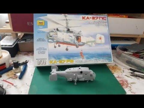 Сборка Ка-27 Звезда - шаг 1