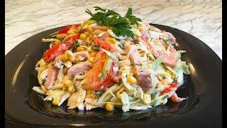 """Салат """"Веселое Настроение"""" / Праздничный Салат / Holiday Salad / Салат из Капусты / Быстрый Салат"""