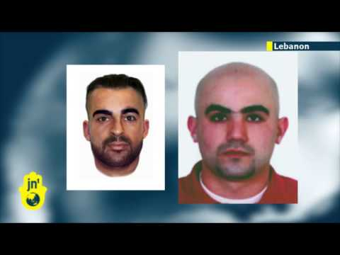 Burgas Terror Attack: Bulgaria Names Two Suspects In Deadly 2012 Bus Bombing Of Israeli Tourists