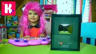 100 000 подписчиков на канале Miss Katy / Посылка с кнопкой YouTube / Обзор игрушек