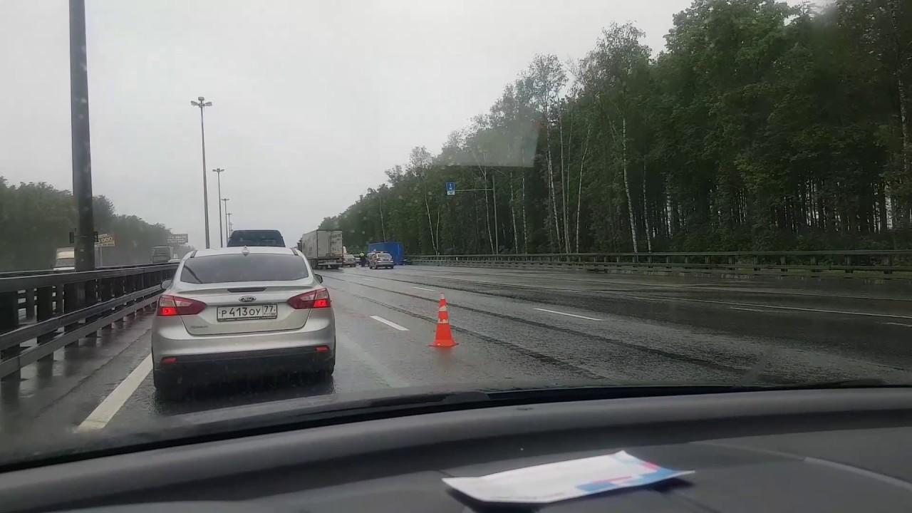 ДТП Киевское шоссе 15.06.2017