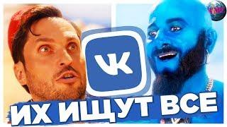 ТОП 100 ПЕСЕН ВКОНТАКТЕ   ИХ ИЩУТ ВСЕ Vkontakte   VK   ВК - 1 Ноября 2019