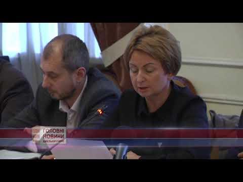 Телеканал Ексклюзив: Яких змін зазнає обласний бюджет