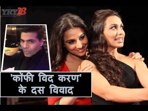 'कॉफी विद करण' के दस विवाद | koffee with karan - Top Ten Biggest Controversy | YRY18