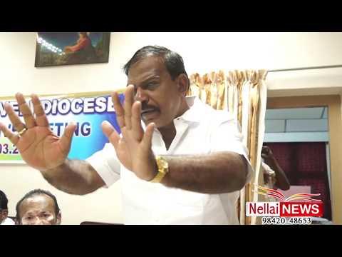 Nellai Discussion at Tirunelveli Thirumantala Executive Committee meeting