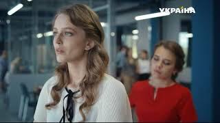 Затмение 7 - 8 серия (сериал, драма) от 30 08 2018