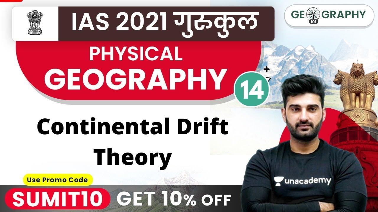 IAS 2021 Gurukul | Geography by Sumit Sir | Continental Drift Theory