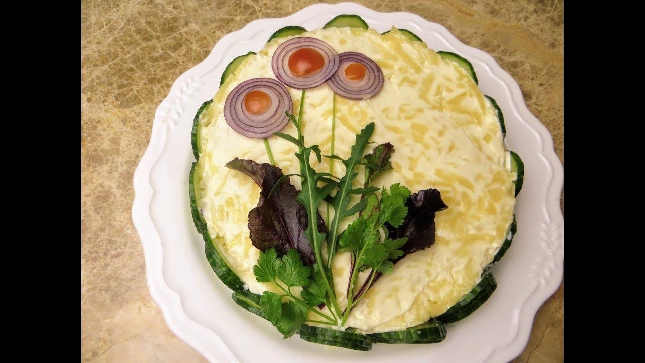 Устоять невозможно! Любимый салат на Новый год 2020 / Рецепты Другой Кухни