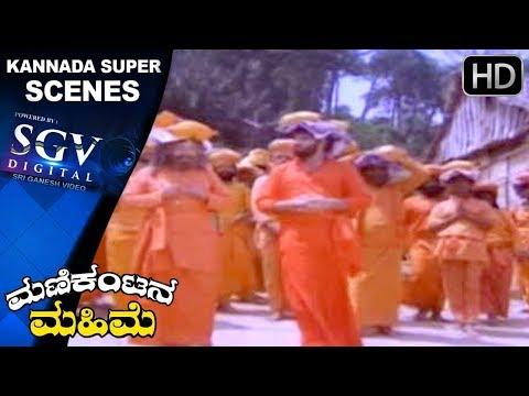 Swamy Ayyappa Kannada Devotional Scenes   Kannada Scenes   Manikantana Mahime kannada Movie
