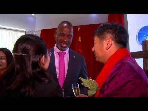 Celebrating the listing of China Yuan Se International Holding Group Co., Ltd.