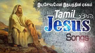 songs 2019 tamil