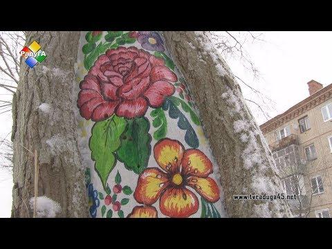 Арт волонтер Екатерина Трусова создает аллею волшебных деревьев