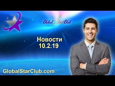 Форекс роботы BG - Новости 10.02.19