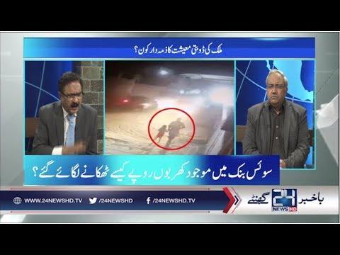 Ch Ghulam Hussain shocking reveals about Motorway corruption