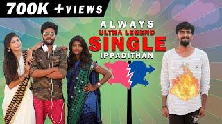 always ultra legend singles ippadithan always ippadithan finally