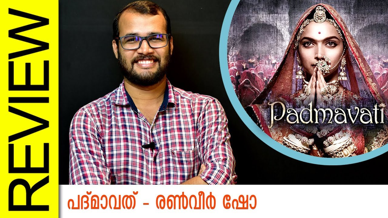 Padmaavat Hindi Movie Review by Sudhish Payyanur | Monsoon Media