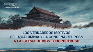"""Película evangélica """"Reeducación roja en casa"""" Escena 7 - Los verdaderos motivos de la calumnia y la condena del PCCh a la Iglesia de Dios Todopoderoso"""
