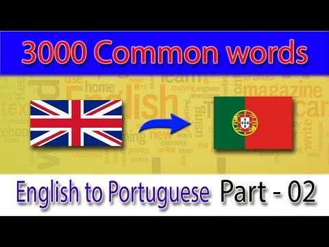 vocabulário inglês português   english to portuguese common words  Part - 02
