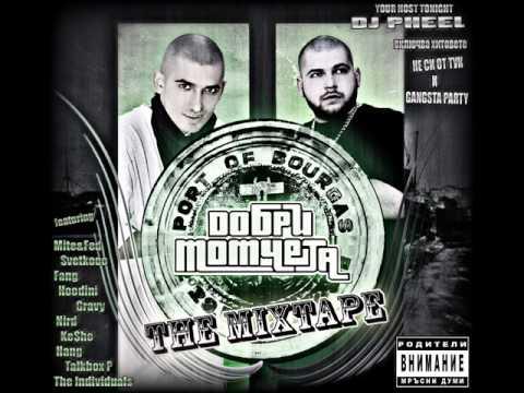 Dobri Momcheta feat. The Individuals & Talkbox Peewee - Gangsta Party (Remix)