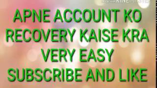 How to recovery your account password very easy