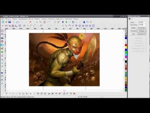Урок Скульптор JDPaint 5.55 RUS